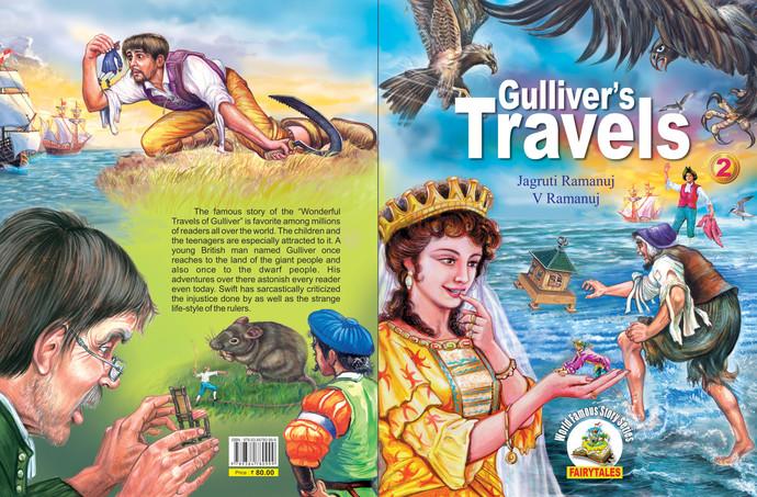 Gulivar's Travels