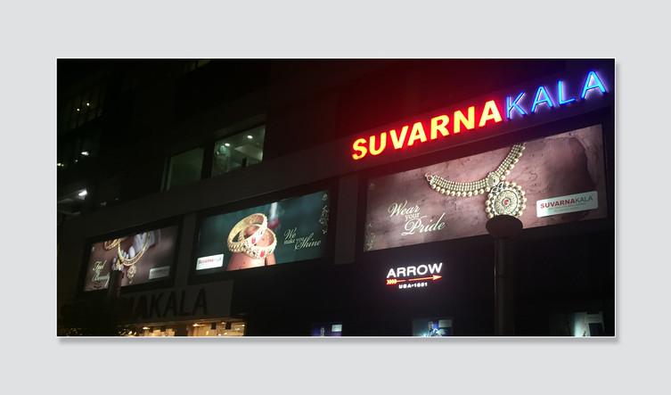 Showroom Backlit Branding Design