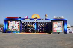 Event Main Gate