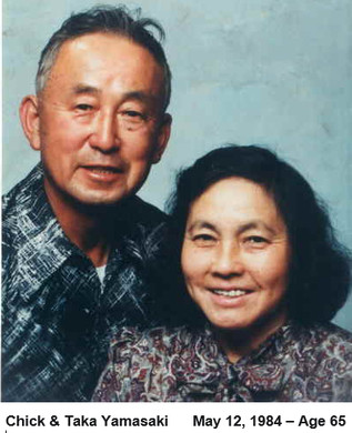 Masuda Age 65.jpg