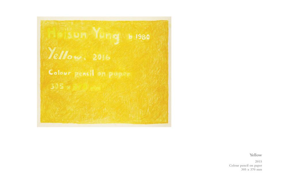2015-Yellow.jpg