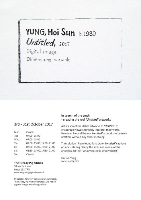 2017_Untitled_Web_Invitation.jpg