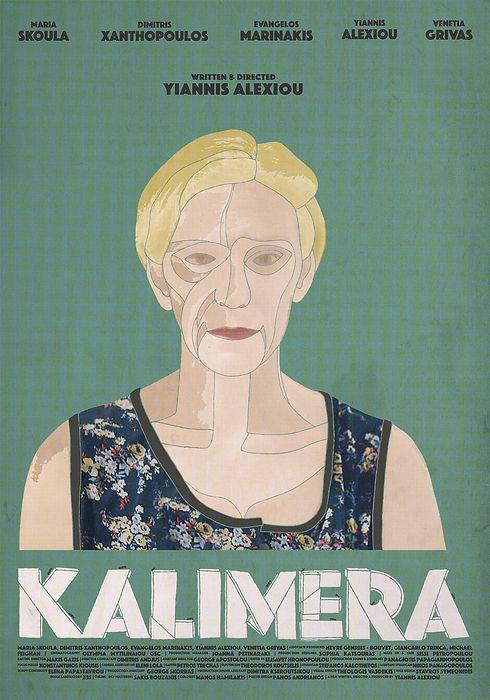 2020_02_06_KALIMERA_poster_internet.jpg