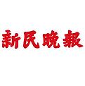 banmian_logo.png