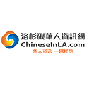 chinese in LA logo.png