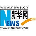 Xinhua_Logo-1-1024x638.jpg