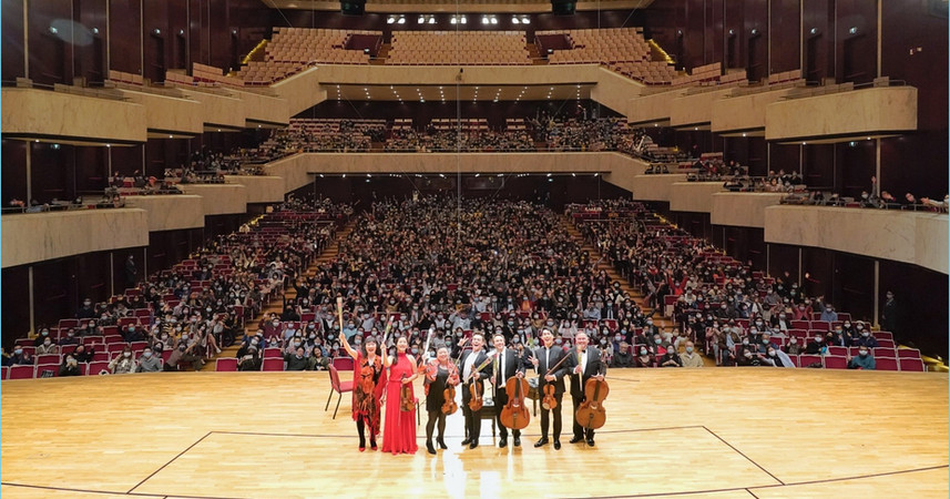 Concert at the National Concert Hall Taipei