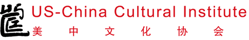 uscci logo.png