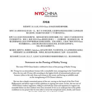 NYO-China