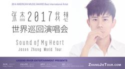 2017 ZhangJie concert poster_website-02