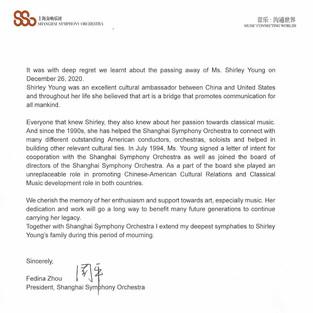 Shanghai Symphony Orchestra (EN)