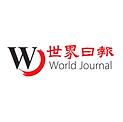 World-Journal-Logo.png