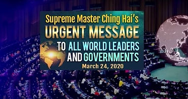 URGENT MESSAGE TO LEADERS1.jpg