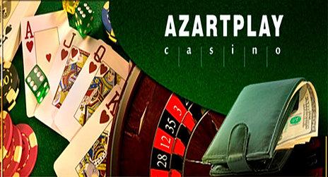 azartplay бездепозитный бонус за регистрацию