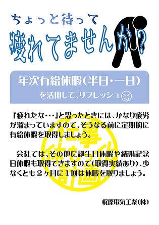 譛我シ代・遉セ蜀・蕪逋コ_page-0001.jpg