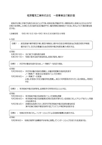荳??闊ャ莠区・ュ荳サ陦悟虚險育判_page-0001.jpg
