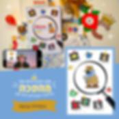 Copy of מדריכת Lingui דיגיטלית להורים עס