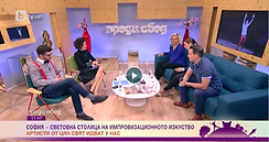 Медии за ШиЗи Импро Театър