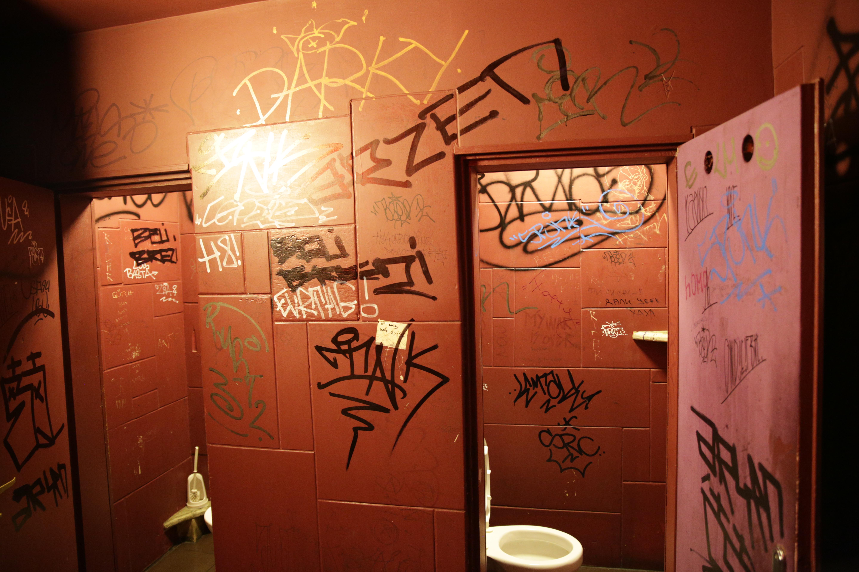 Тоалетните