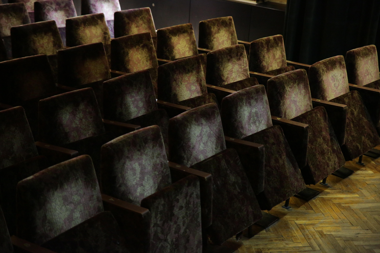 Седалките