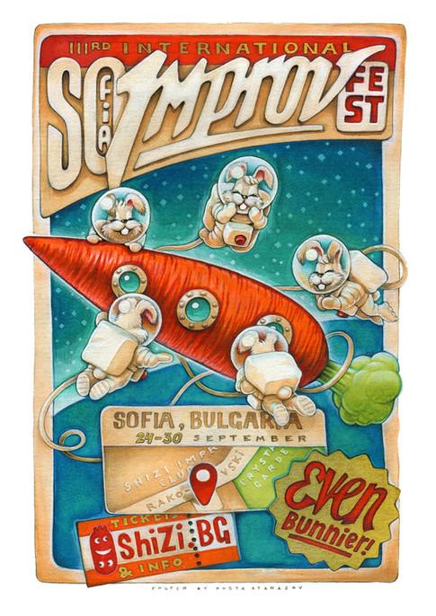 So Improv Fest 2018 poster by Kosta Atanasov