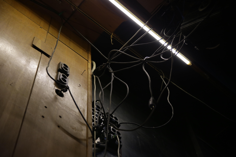 Електрическата система