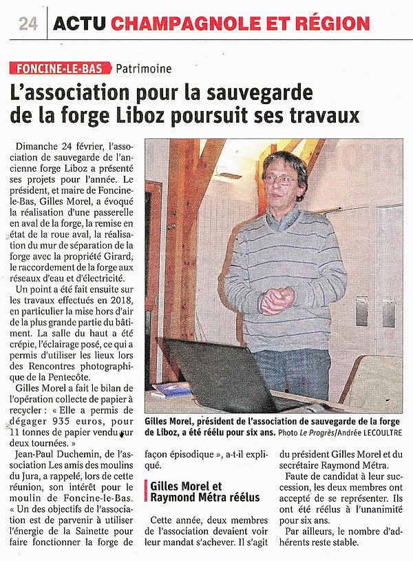 article presse (2).jpg