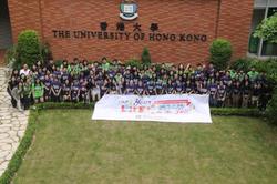 HKU단체사진