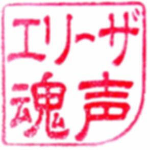 20200304_002458.jpg