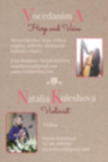 Copy of Copy of Copy of Wedding Invitati