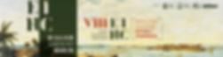 banner-virtual-EIHC2021.png