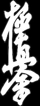 icon-kaligrafia.png