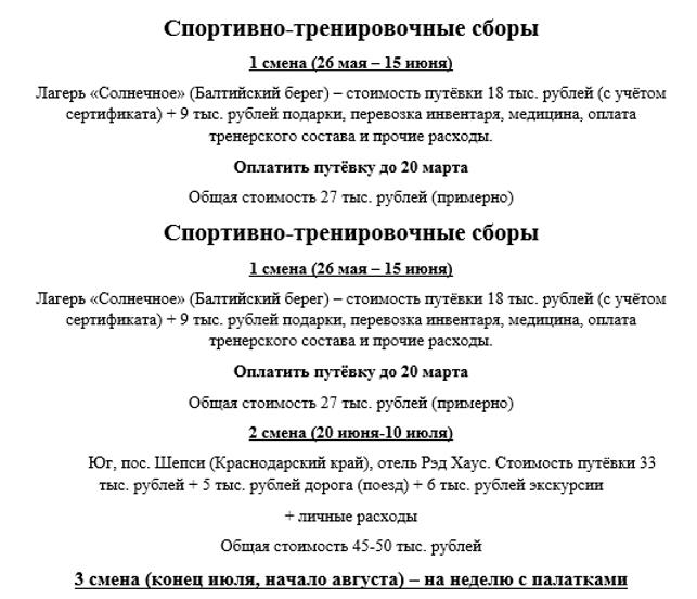 род.собр 3.png