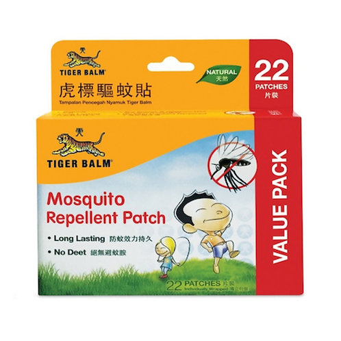 Tiger Balm Mosquito Repellent Patch 22's