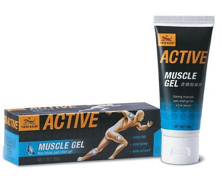 (Bundle of 2 Tubes) Tiger Balm Active Muscle Gel 60g