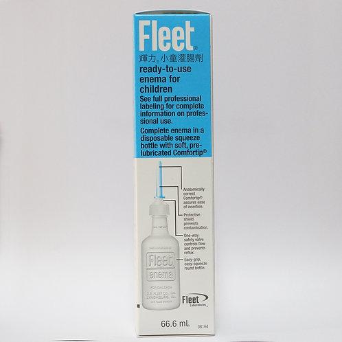(Bundle of 5 bot) Fleet Children Enema 66.6mL