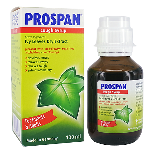 Prospan Cough Syrup 100mL x 2 bottles