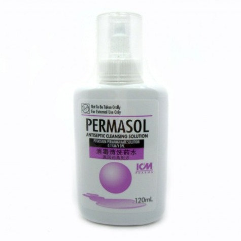 Potassium Permanganate 0.1% Solution 120mL