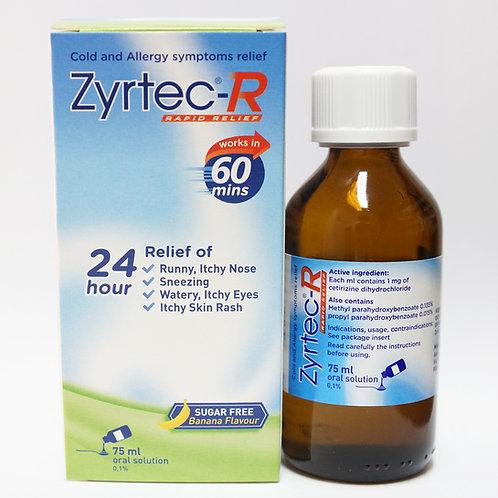 (Bundle of 2 bot) Cetirizine 1mg/mL Oral Solution (Zyrtec-R) 75mL