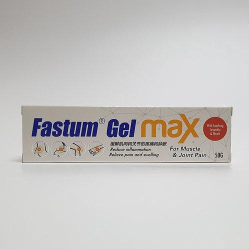 (Bundle of 2 tubes) Fastum Gel Max 50g