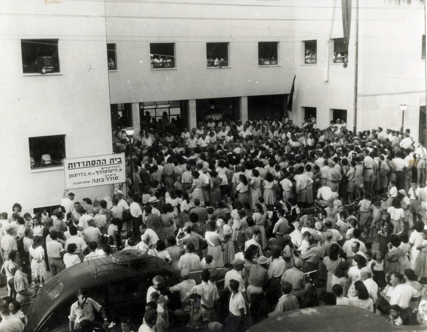 The Histadrut House Opening Ceremony