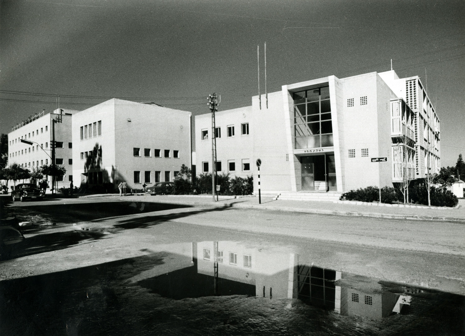 Histadrut House and the Tax Bureau