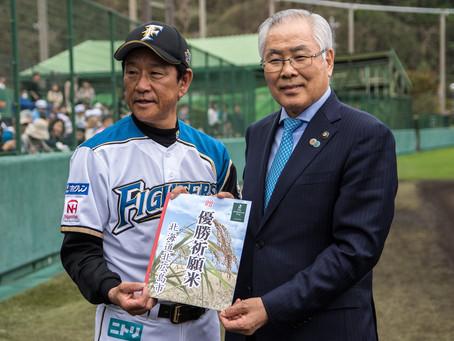關於2019年的北海道日本火腿鬥士—