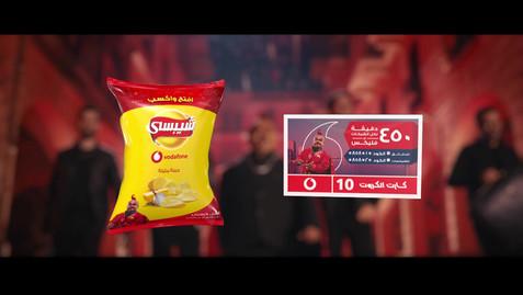 Vodafone X Chipsy