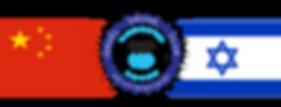 china logo mix.png