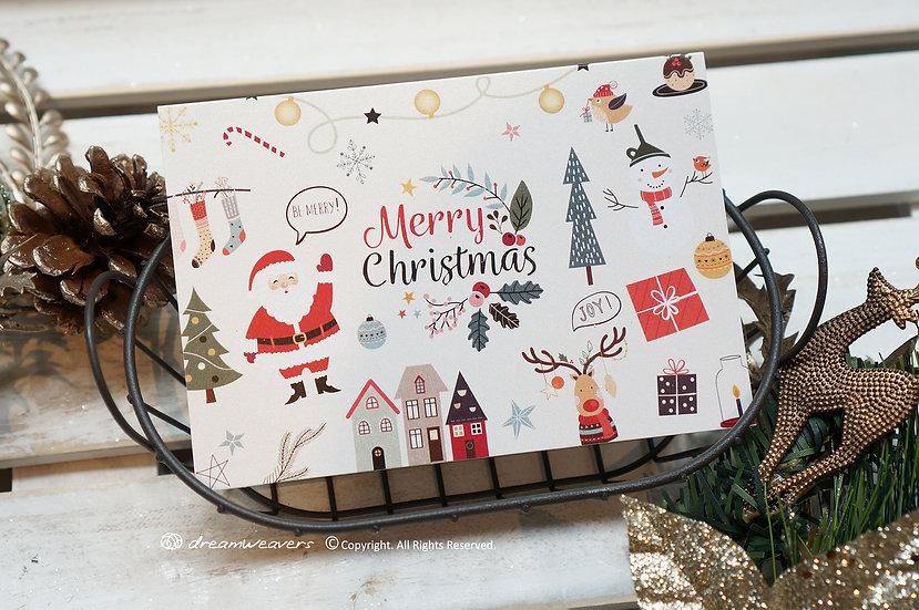 BE MERRY Christmas Greeting Card [4pcs]