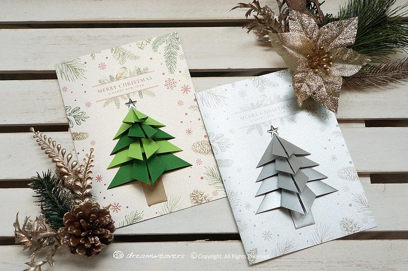 CHRISTMAS FANTASY Christmas Greeting Card