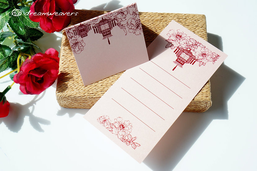 Lantern Wedding Wishes & Place Cards [50pcs]