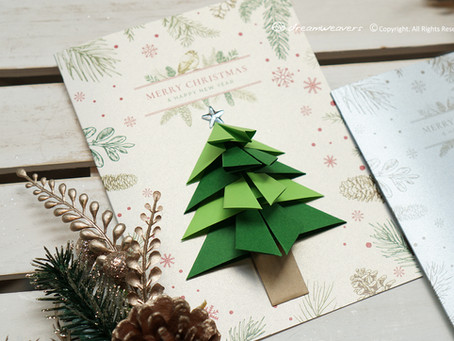 Origami Christmas Tree Greeting Card