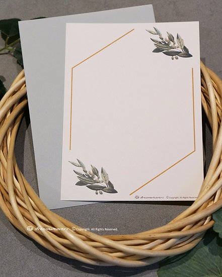 Modern Sage Invitation Card (Blank)